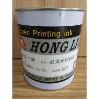 尼龙油墨 丝网印刷油墨 印花油墨 服装印花油墨 丝网印花油墨