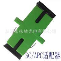 工厂直销SC/APC 单工单模光法兰电信级