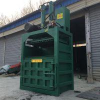 生活垃圾回收打包机 普航钢丝球压包机 边角料打包机哪里有卖的