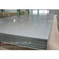 批发销售1.4876德标优质不锈钢价格规格