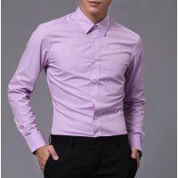 定做新款男士衬衫 韩版修身衬衫 商务衬衣 职业衬衫 员工衬衫 员工工作服