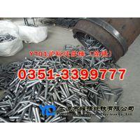 供应铸造用纯铁 铸造纯铁原料YT01