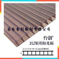 徐州防紫外线四层阳光板厂家台创品牌品牌