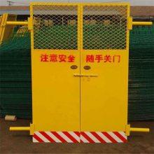 建筑隔离栏 临边施工护栏 安全门围栏