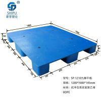 重庆塑料托盘生产厂家,1210九脚平面托盘,赛普塑业