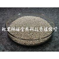 销售高纯锡颗粒 Sn99.999% 5N 北京环球金鼎
