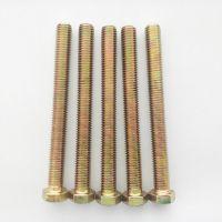 永年云哲螺栓 大量供应 镀彩 镀锌 螺栓 规格齐全 可加工定制