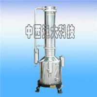 中西(LQS特价)不锈钢塔式重蒸馏水器(100L/H)型号:DD15-206637库号M206637