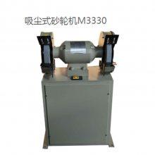 天德立M3325电动除尘式砂轮机矿用环保吸尘式砂轮机