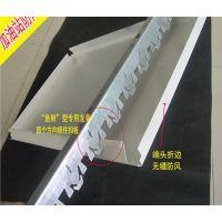 广东德普龙厂家铝条扣,加油站吊顶专用产品。