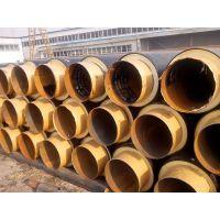 温岭聚氨酯热水保温管哪家卖的质量好、证件齐全找宁波江澄18958271776