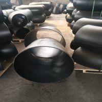 销售各种型号碳钢无缝异径管 同心 偏心异径管-沧州齐鑫