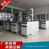 钢木结构实验边台 实验室家具学校办公设备 可定制实验室操作台