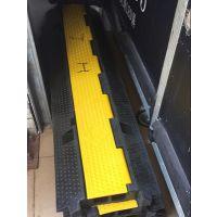 盖踏线板压线板 过线板PVC一二线槽橡胶减速带三五线槽