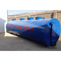 河南供应中小型养猪养殖污水一体化处理设备,直销地埋式污水设备