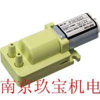 CM-15-6日本EMP气动泵MV-600G厂家销售
