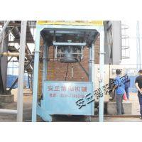 煤粉大袋包装机 博阳粉剂大包包装机工作原理