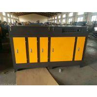 UV光氧废气净化器uv废气处理设备低温等离子除臭除味废气净化设备