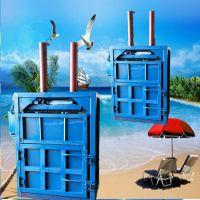 废品废料立式液压打包机 启航棉花打块机 废品下角料压块机