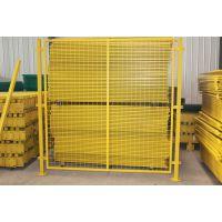 厂家供应现货黄色车间隔离方孔隔离网
