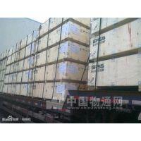http://himg.china.cn/1/4_596_237020_320_240.jpg