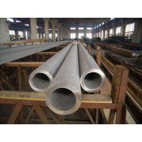 sus316L不锈钢管工业专用管-厚壁管-大口径管