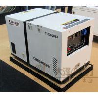 15kw静音柴油发电机水冷