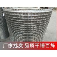 浙江不锈钢排焊网 1目不锈钢筛网 304工艺品装饰品用电焊网