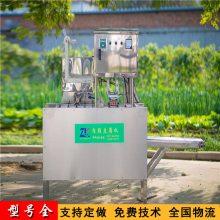 重庆内脂盒装豆腐机设备自动灌浆封盒,内脂豆腐设备生产线自动打码