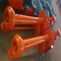 秦皇岛地坑泵厂家直销 40PV地坑泵 杂质泵