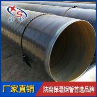 济南 3PE防腐钢管 热力管道公司