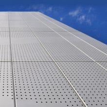 供应天津隔热的彩钢压型穿孔板的规格尺寸价格