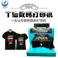 服装印花机 T恤打印机 帆布包打印机 数码布料印花机 抱枕打印机