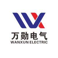 上海万勋电气有限公司