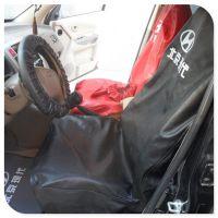 汽车维修护垫布水洗皮三件套4S店汽修保养翼子板车身防护垫