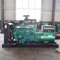 R6105ZD柴油机 75kw柴油发电机 柴油发电机组75千瓦 三相柴油发电机组
