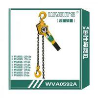 嘉兴威力狮型手拉葫芦 威力狮 VA型手拉葫芦/WVA0592A/WHS0380M的价格