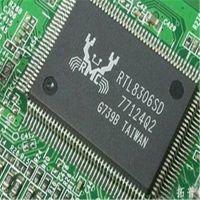 福田IC芯片电子元件激光刻字机硅胶手机保护套镭雕机手机指环打码机