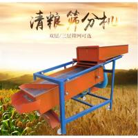 供应 LH-nmj 多功能电动粮食筛选机
