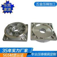 铝锌合金压铸 模具开发 精密低压铸造铝锌合金压铸件 压铸加工 可定制