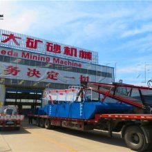 供应全自动收割水浮萍设备 打捞水草机械厂家