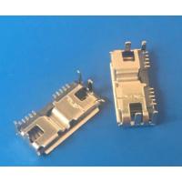 四脚插板MICRO 3.0母座B型SMT贴片10P 带卷边