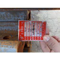 河南买道轨,郑州茂杰欢迎您!!永洋24kg道轨Q235B,价低货全,欢迎来电15238608887