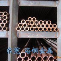 洛铜厂家 专营T2空调铜管 红铜管批发 国标六角紫铜管 规格齐全