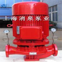 xbd-l9.5-5g-65l-315b消防增压稳压循环换水高压水泵建筑工程不锈钢三合一
