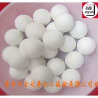 惰性氧化铝瓷球 25% 30% 40% 50% 70% 90% 99%氧化铝瓷球 萍乡金达莱填料