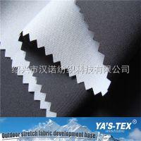 50D涤纶四面弹复合全涤针织平板布 防水TPU 超薄三层复合面料