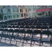 北京折叠椅租赁 写字板培训椅 会议椅租赁