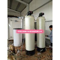 郑州全自动软水器 钠离子交换器 锅炉软水器