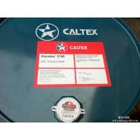 加德士工业齿轮油 Meropa oil 1500齿轮油